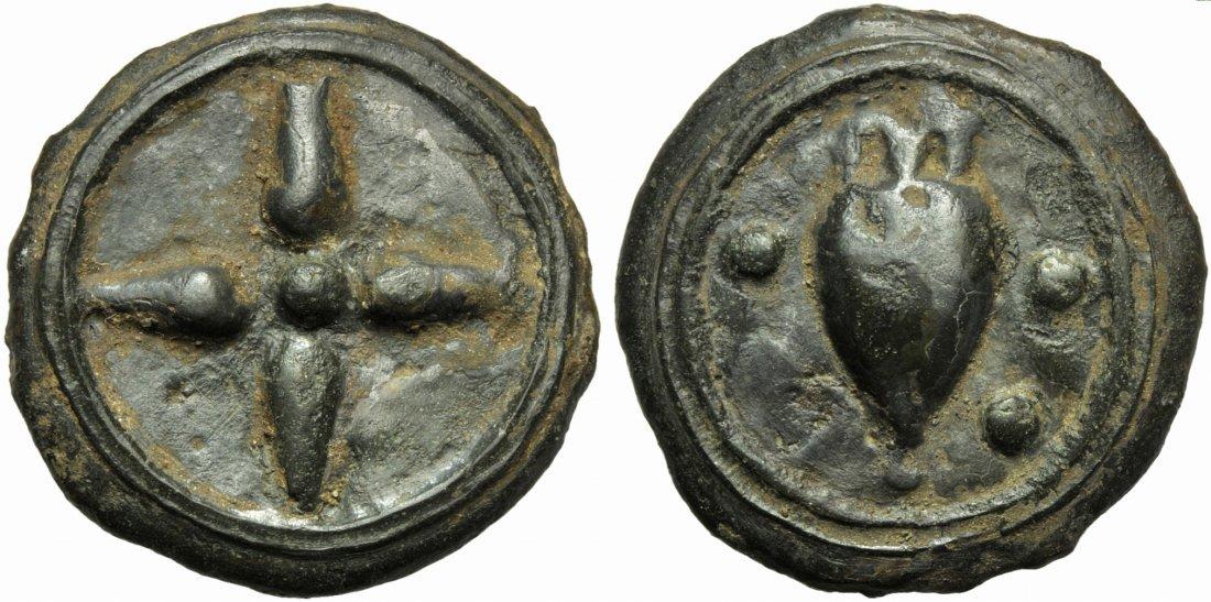 Etruria, Uncertain Mint, Cast Quadrans, 3rd century BC