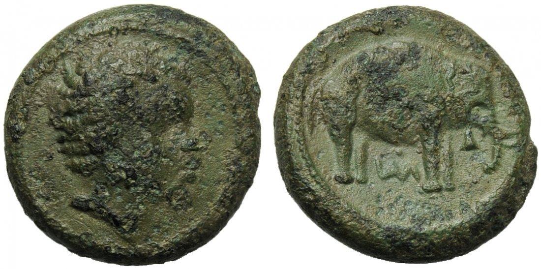 Etruria, Uncertain Mint, Bronze, 3rd century BC