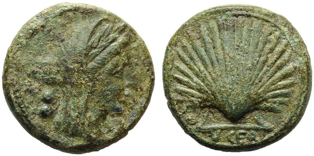 Apulia, Luceria, Biunx, c. 225-217 BC