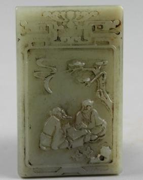Antique Qing Double Face Chinese Hetian Jade Plaque