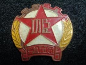 Chinese liberation army Special Mission 1951