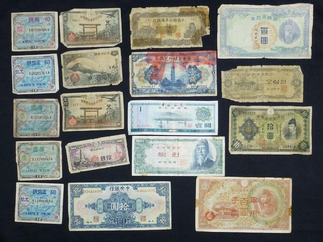 Lot of Rare Chinese Currency Notes