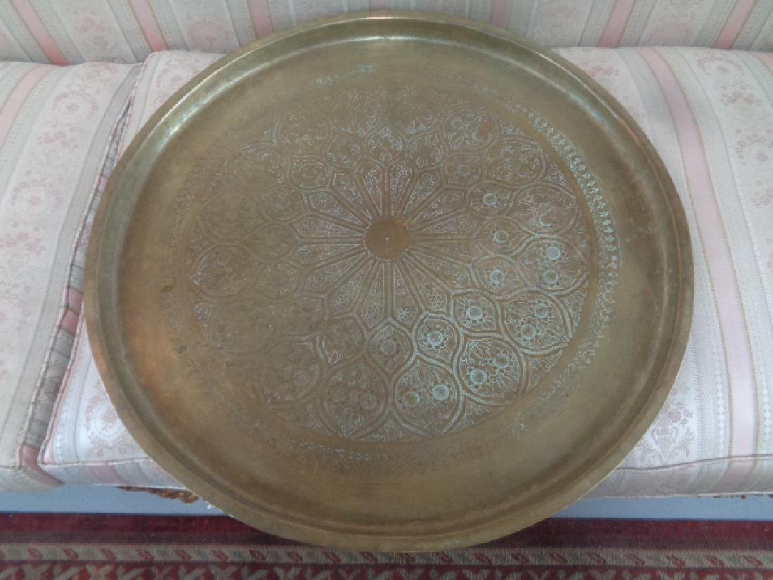 Large Islamic Persian Qalam Zani Art Hand Hammered Engr