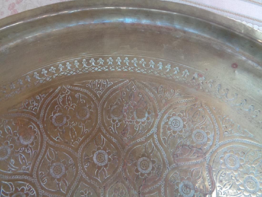 Large Islamic Persian Qalam Zani Art Hand Hammered Engr - 2