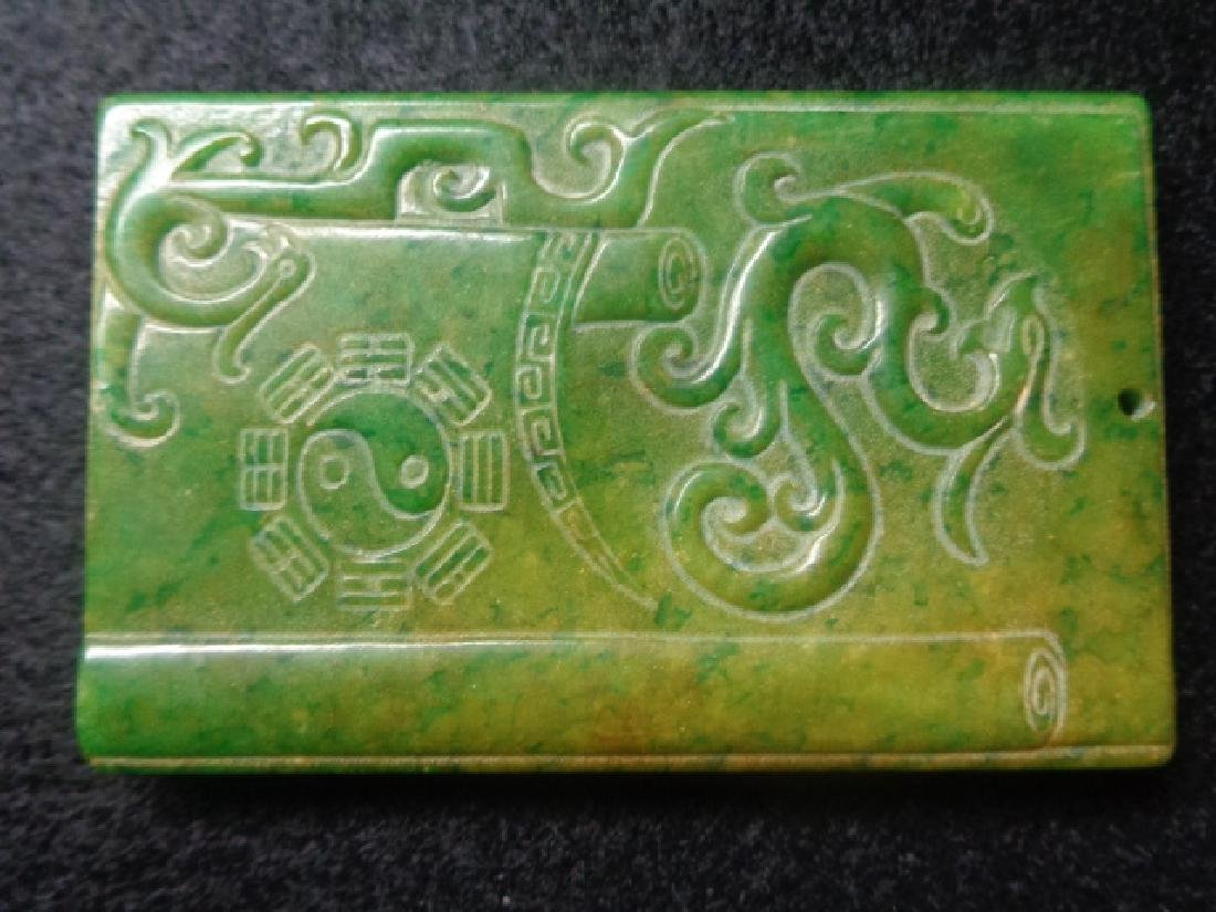 Antique Green Jade Carved Pendant - 2