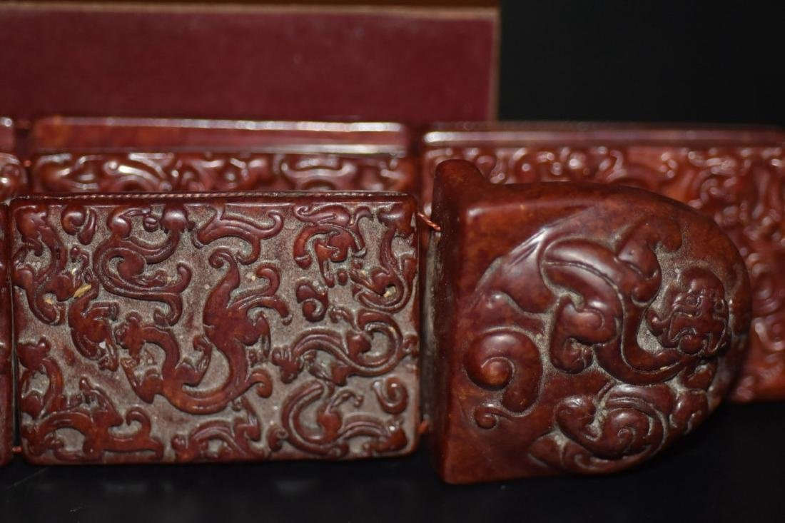 18th Century Antique Chinese Jade Belt & Buckle- - 4