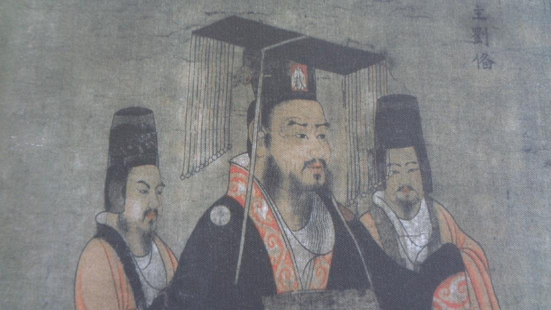 Chinese Hand Painted Ancient Military Emperor Scroll