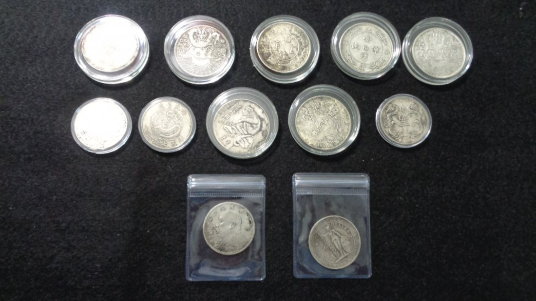 Lot of 12 Chinese coin.