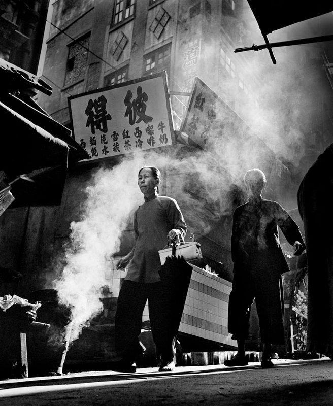 Fan Ho's - China - Photo