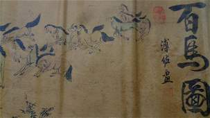 Hand Painted  Chinese Long Scroll