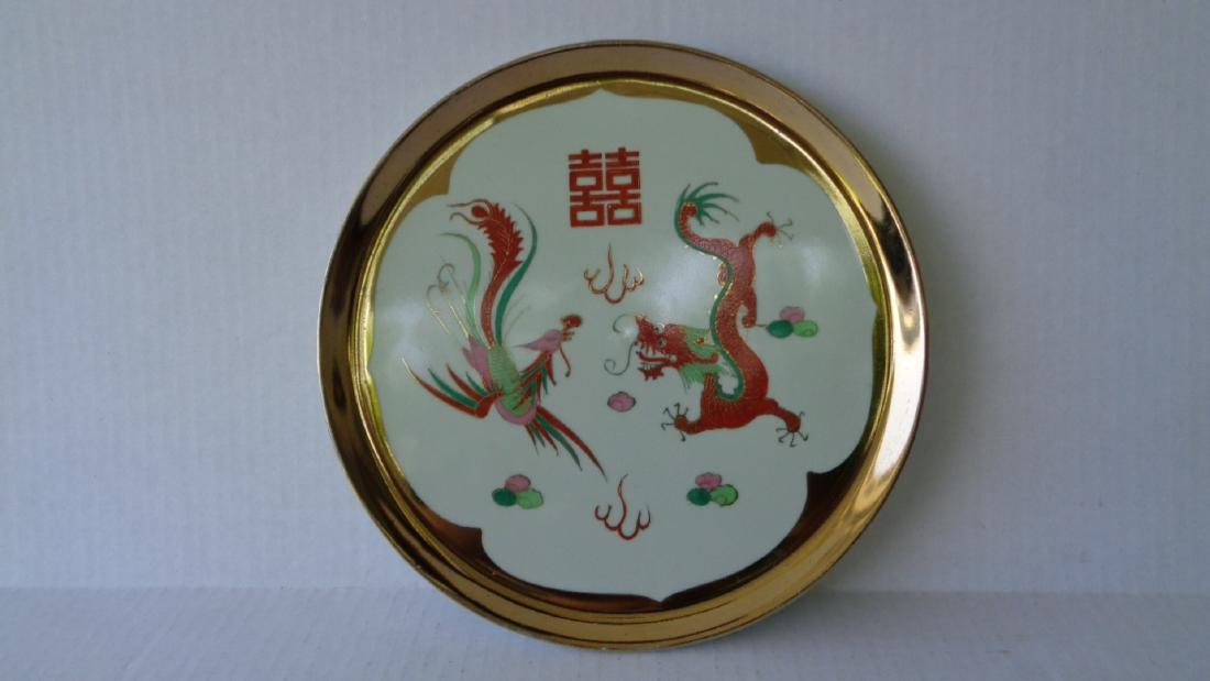 Vintage Chinese Plate Gold Gilt Rim Dragon Plate