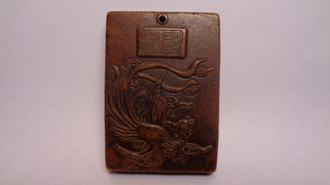 """Antique Chinese Jade """"Han Phoenix Relief 2 Face"""