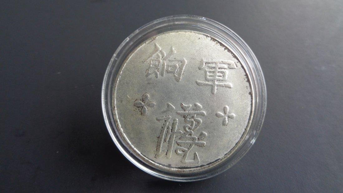Chinese Coins-Weight:22.7 gms -Diameter: 38MM