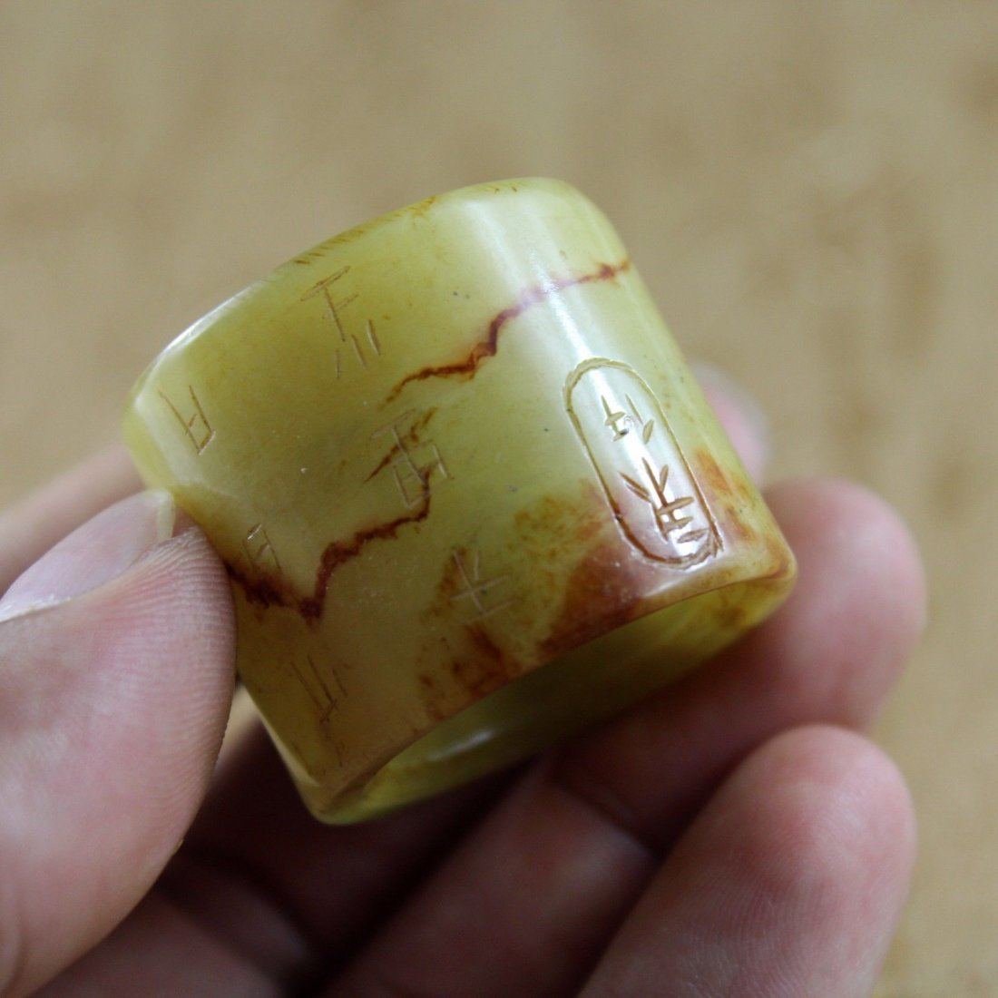 Antique Hand Carved calligraphy fine Chinese Jade Ring