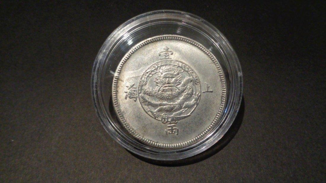 Chinese Silver coins - Weight: 29.9 grams