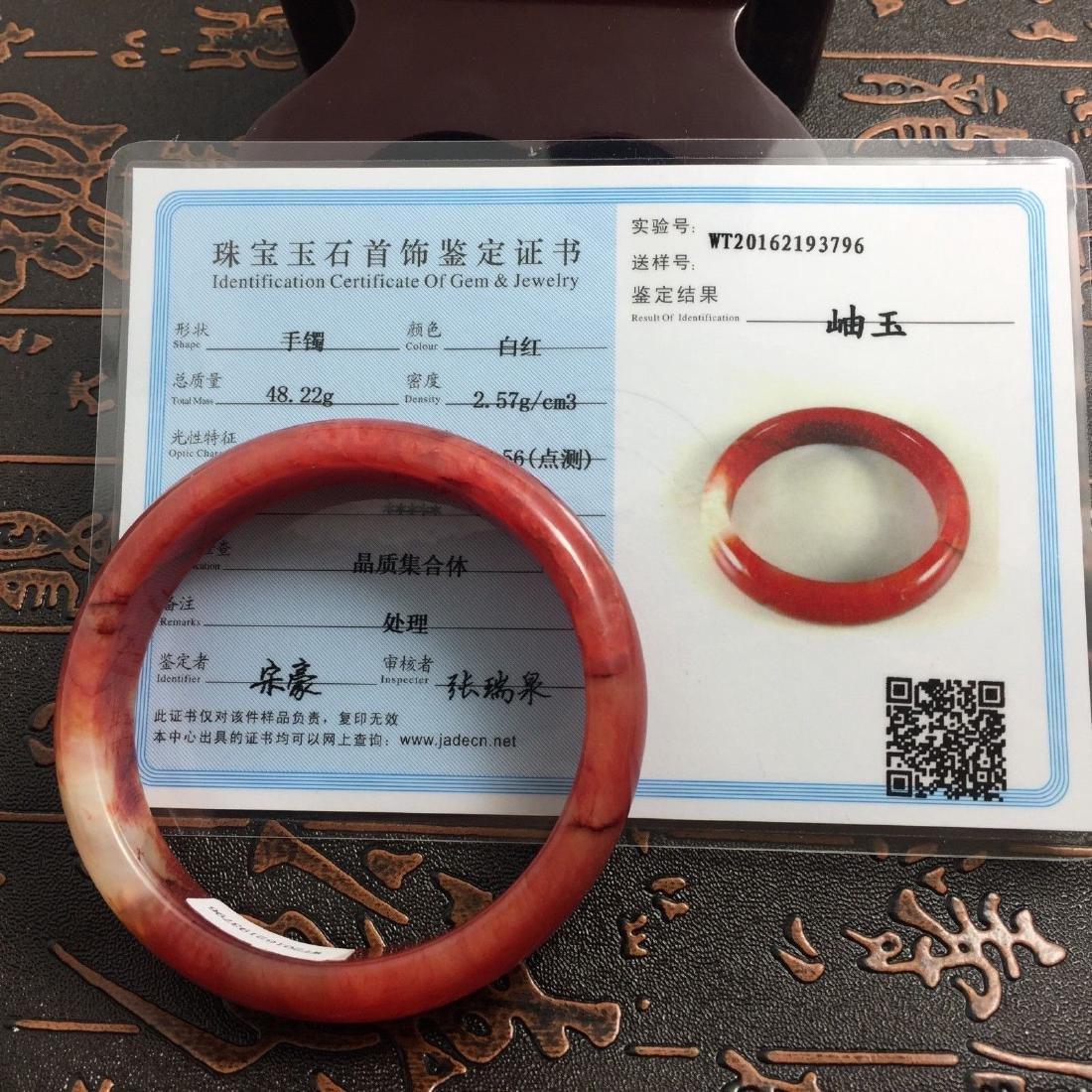 Natural Bangle Bracelet. inner: 60mm -outer: 72mm -Widt - 6