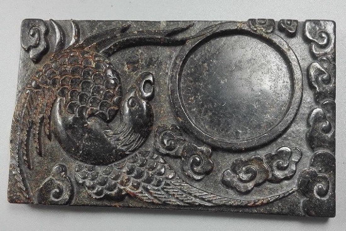 China Jade Carved Phoenix Ink Stone - 2