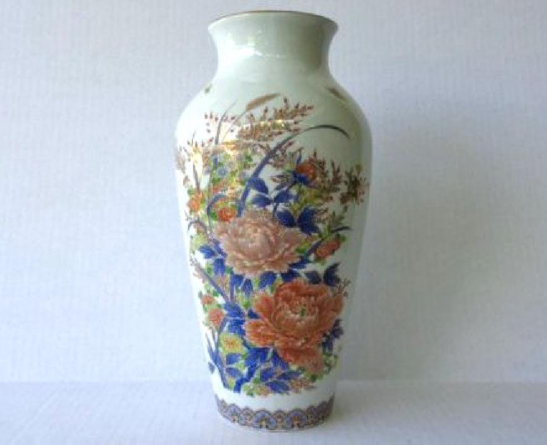 Vtg Asian Oriental Porcelain Vase Grouse Birds Flowers.