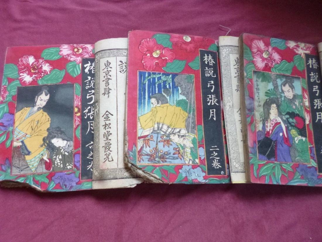 SET OF 3 OLD JAPANESE PRINT BOOKS FROM THE MEIJI PERIOD