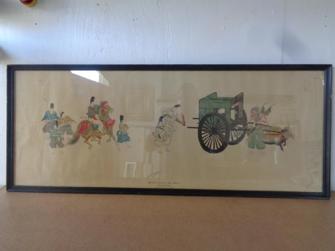 Tokuqawa Period. Japanese Wood Print Block
