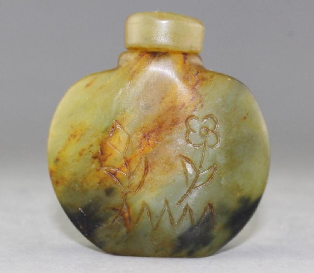 Antique Jade Carved Snuff Bottle