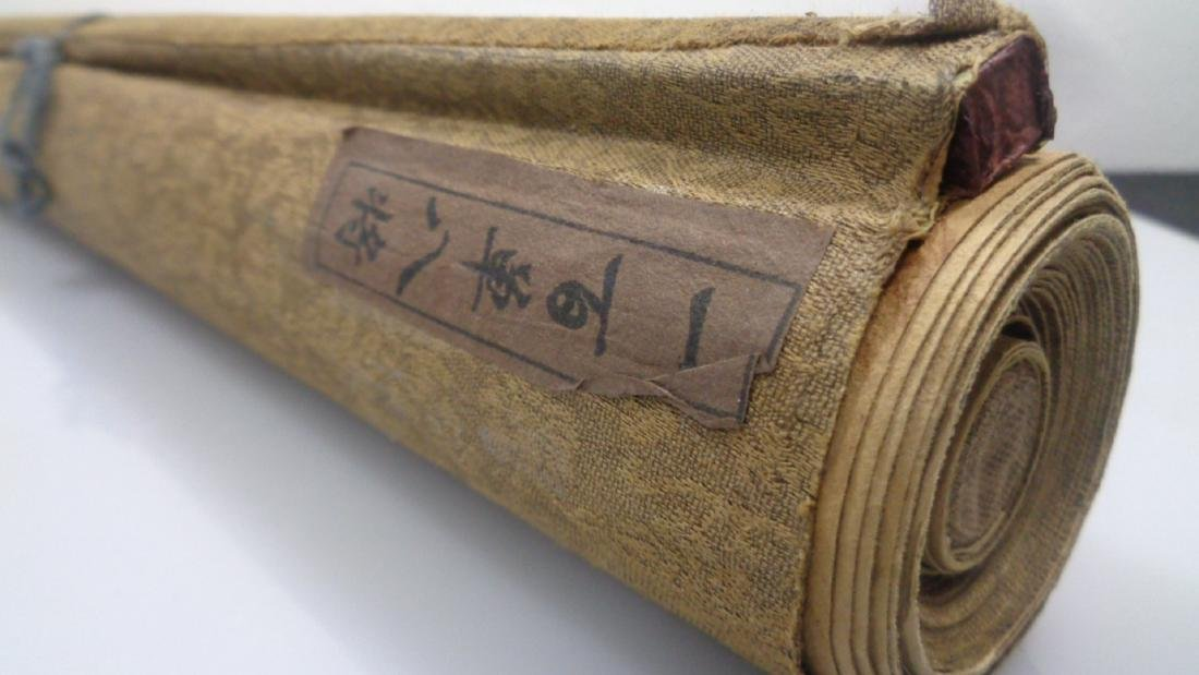 Large Chinese Scroll-C