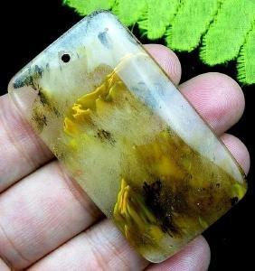 Natural Translucent Agate pendant bead