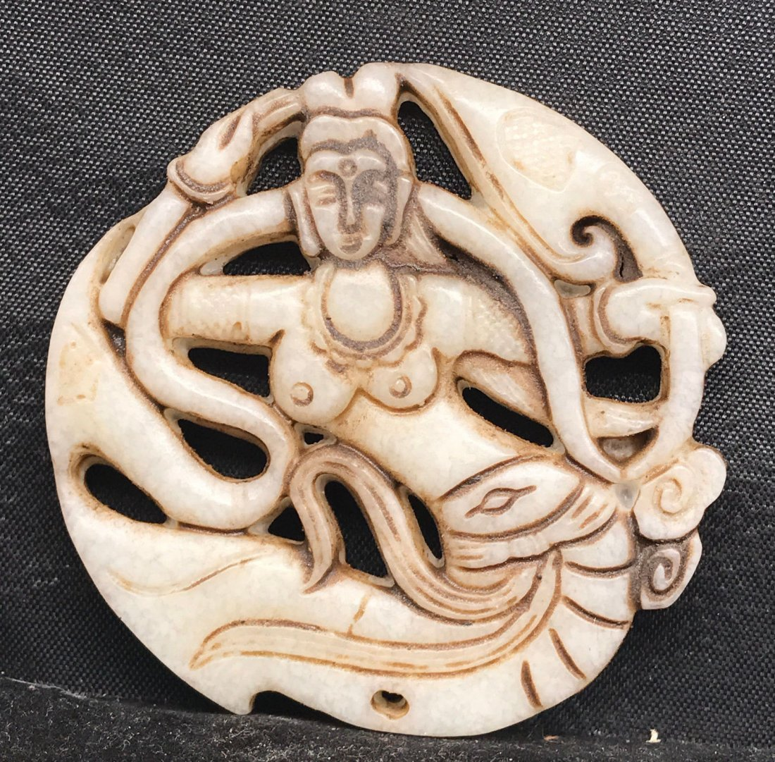 Chinese Hand Carved Amulet Pendant