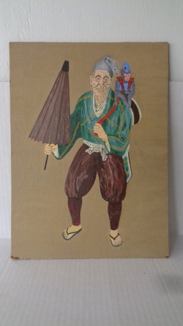 "Original Painting on Masonite ""Asian & Monkey"""