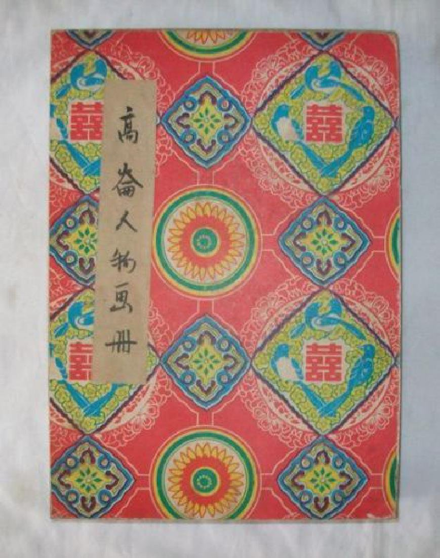 Antique Chinese Hand Painted Calligraphy Folding Book