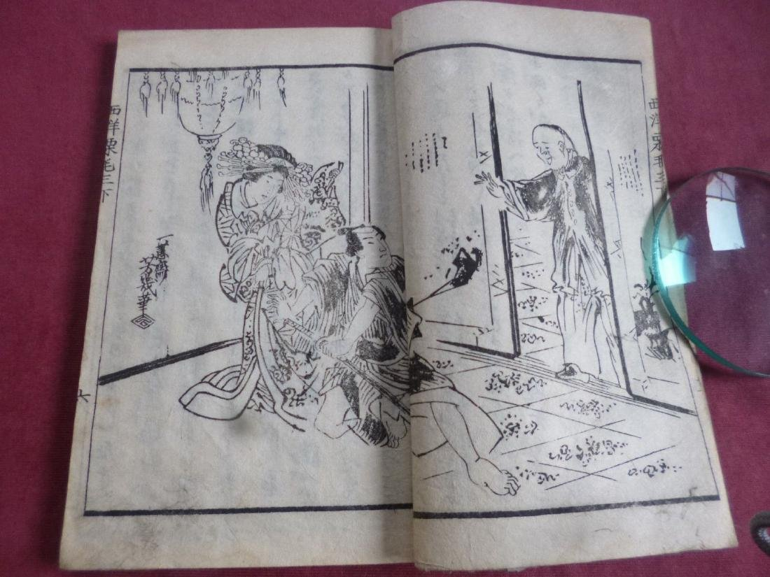 OLD JAPANESE WOODBLOCK PRINT BOOK
