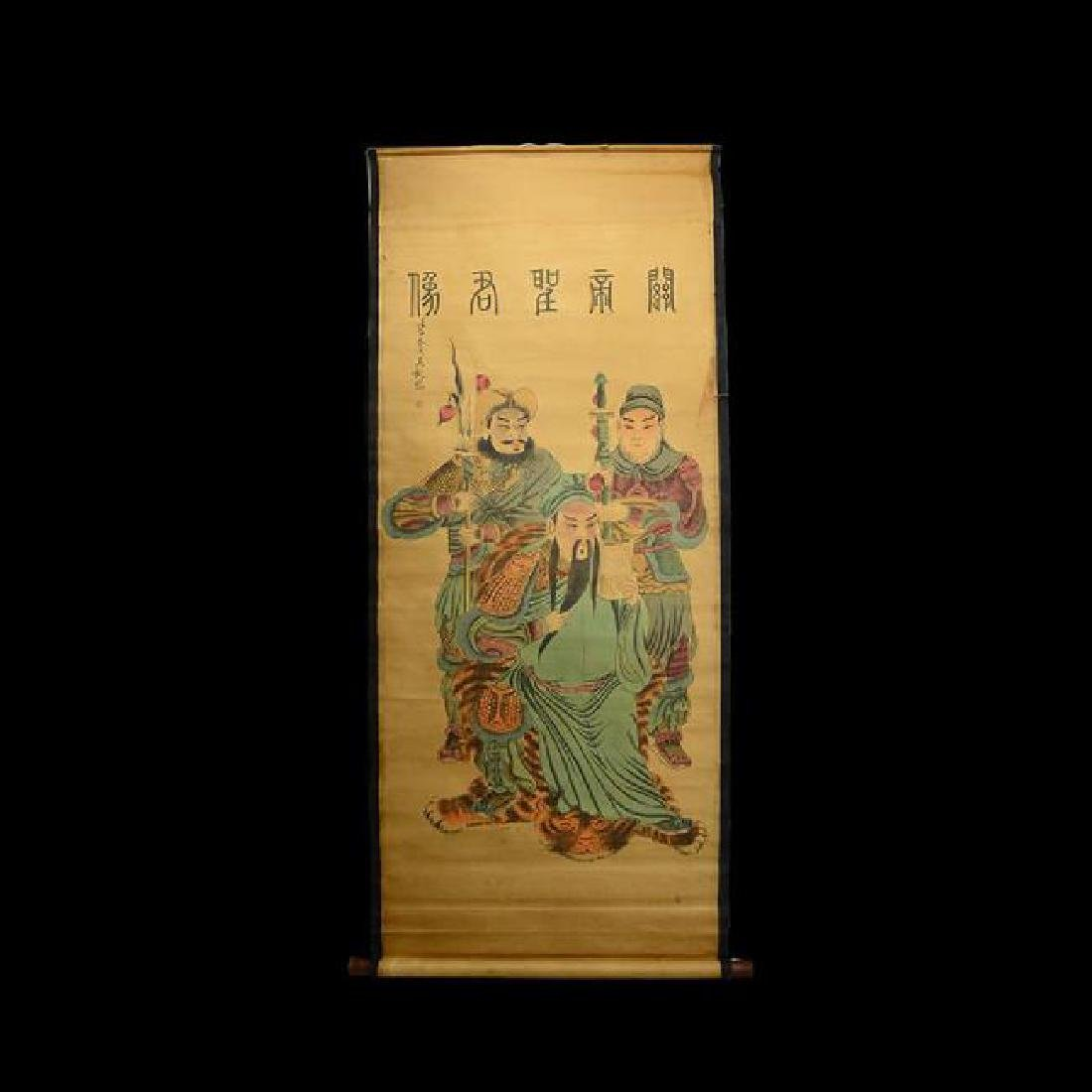 Chinese Hand Painting Scroll.59""