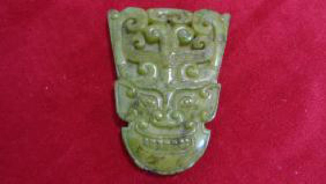 Rare Natural Jade Hand Carved Chinese Head Figure