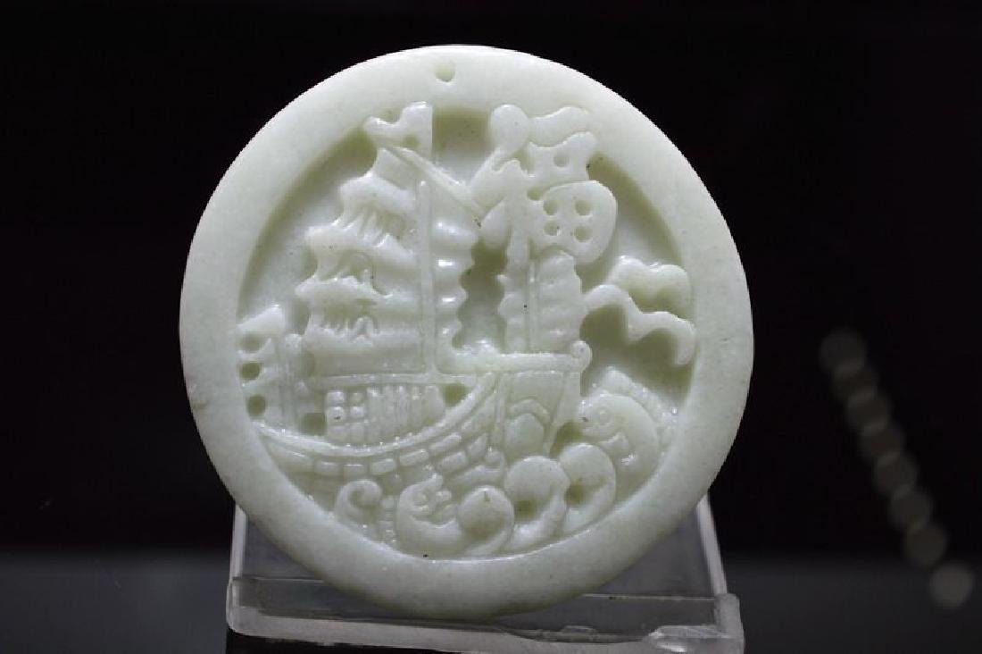 Natural hand Carved white Jade Pendant