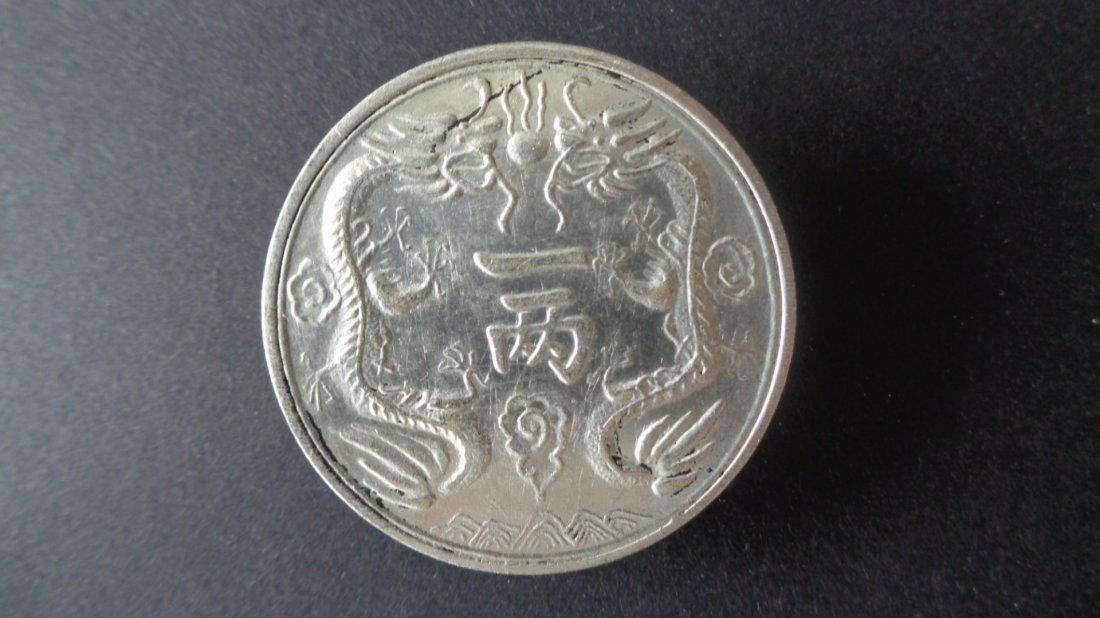 """Chinese Coins """"GuangXu YiLiang"""" Diameter : 39 MM"""