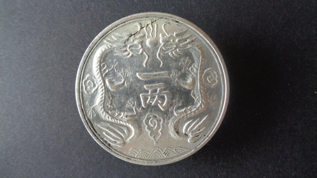 "Chinese Coins ""GuangXu YiLiang"" Diameter : 39 MM"