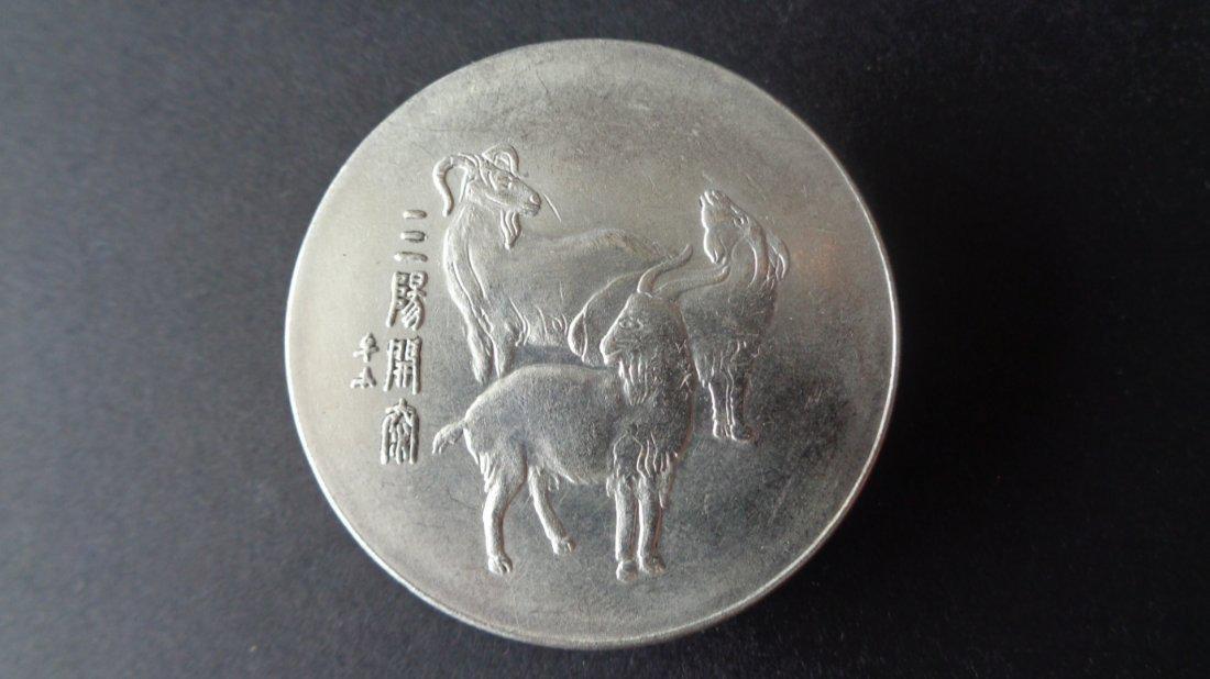 """Chinese Coins """"SanYangKaiTai"""" - 2"""