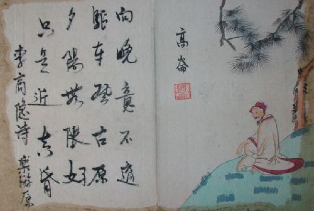 Antique Chinese Hand Painted Calligraphy Folding Book - 3