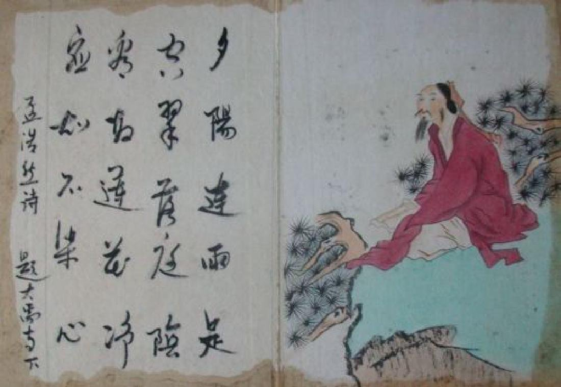 Antique Chinese Hand Painted Calligraphy Folding Book - 4
