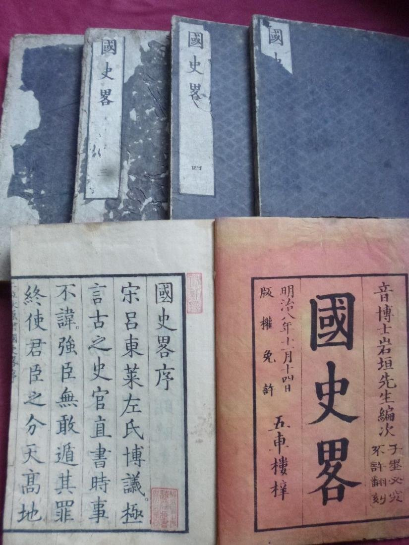 COMPLETE SET OF 5 OLD JAPANESE WOODBLOCK PRINT BOOKS