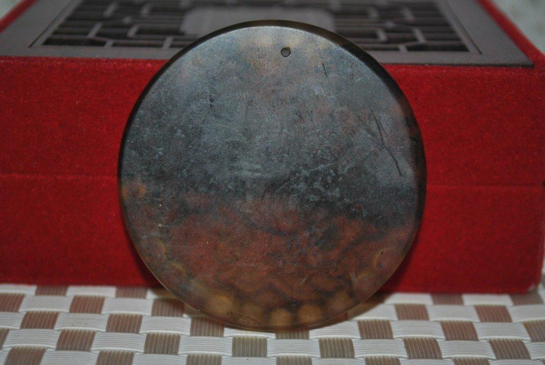 Natural Hand Carved jade Medallion - 2