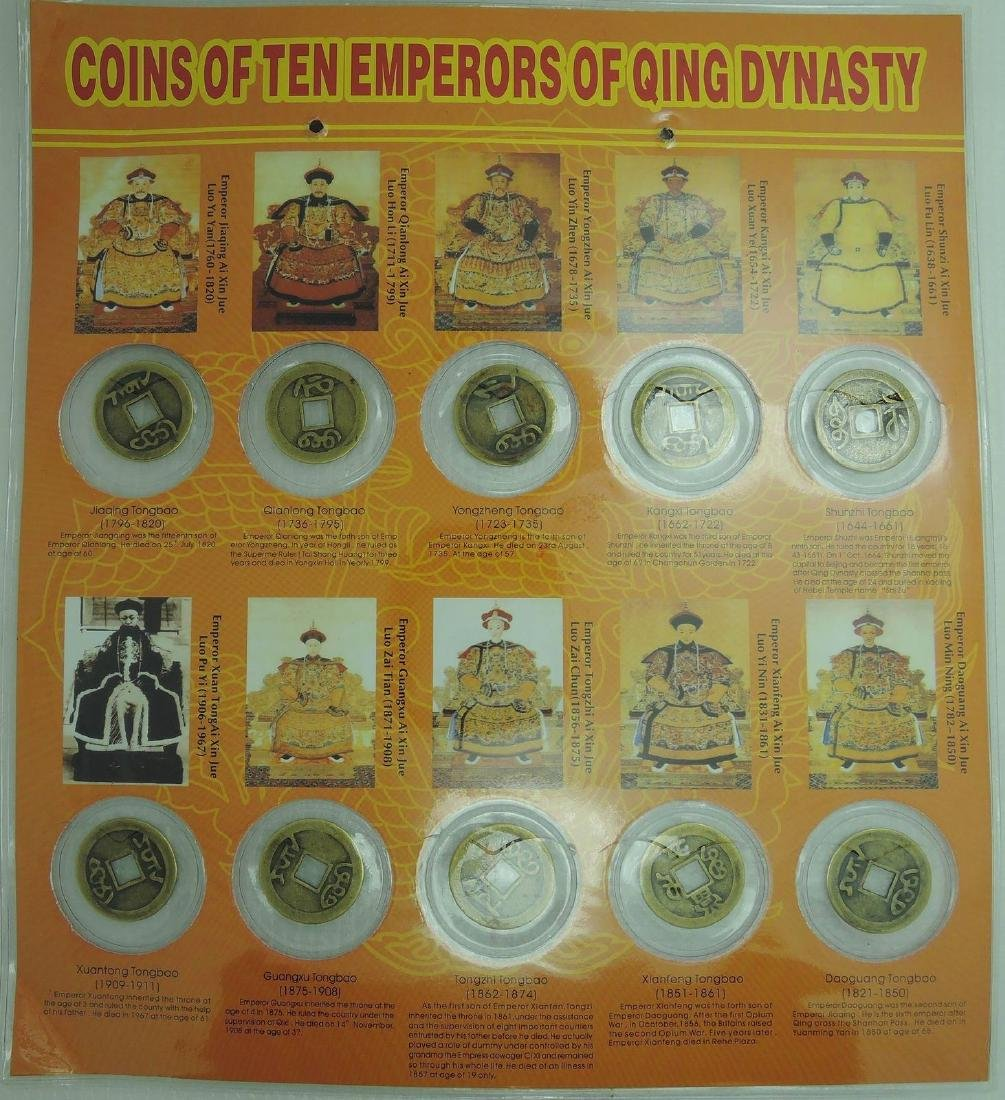 10  Ancient Qing Dynasty Emperors Copper China Coins