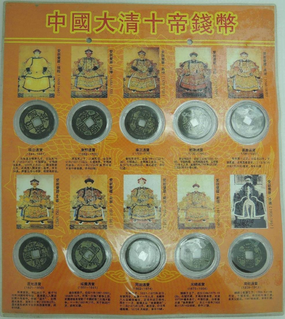 10  Ancient Qing Dynasty Emperors Copper China Coins - 2