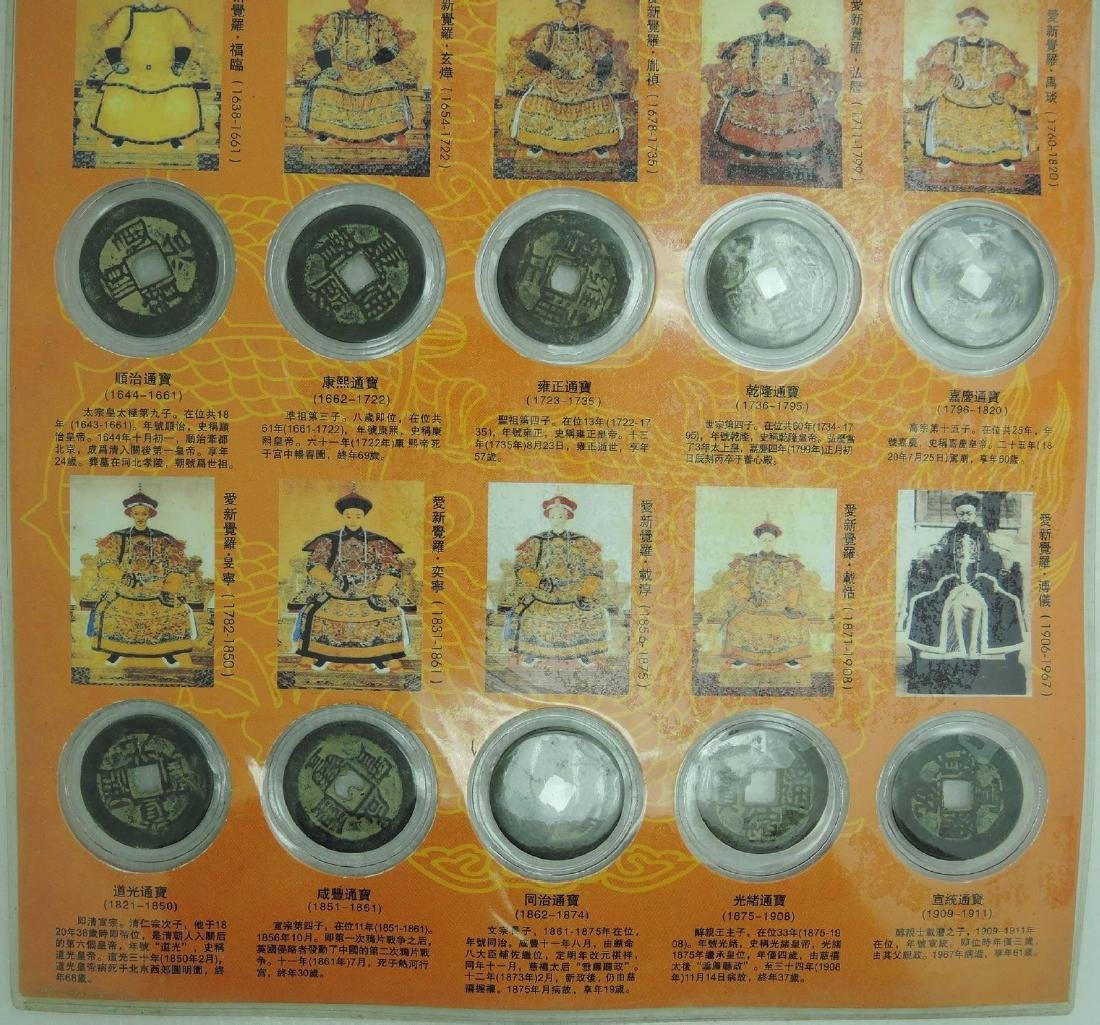 10  Ancient Qing Dynasty Emperors Copper China Coins - 3