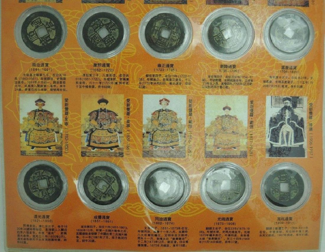 10  Ancient Qing Dynasty Emperors Copper China Coins - 4