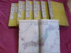 The MEIJI PERIOD Japanese Manuscript/ Illustration Book