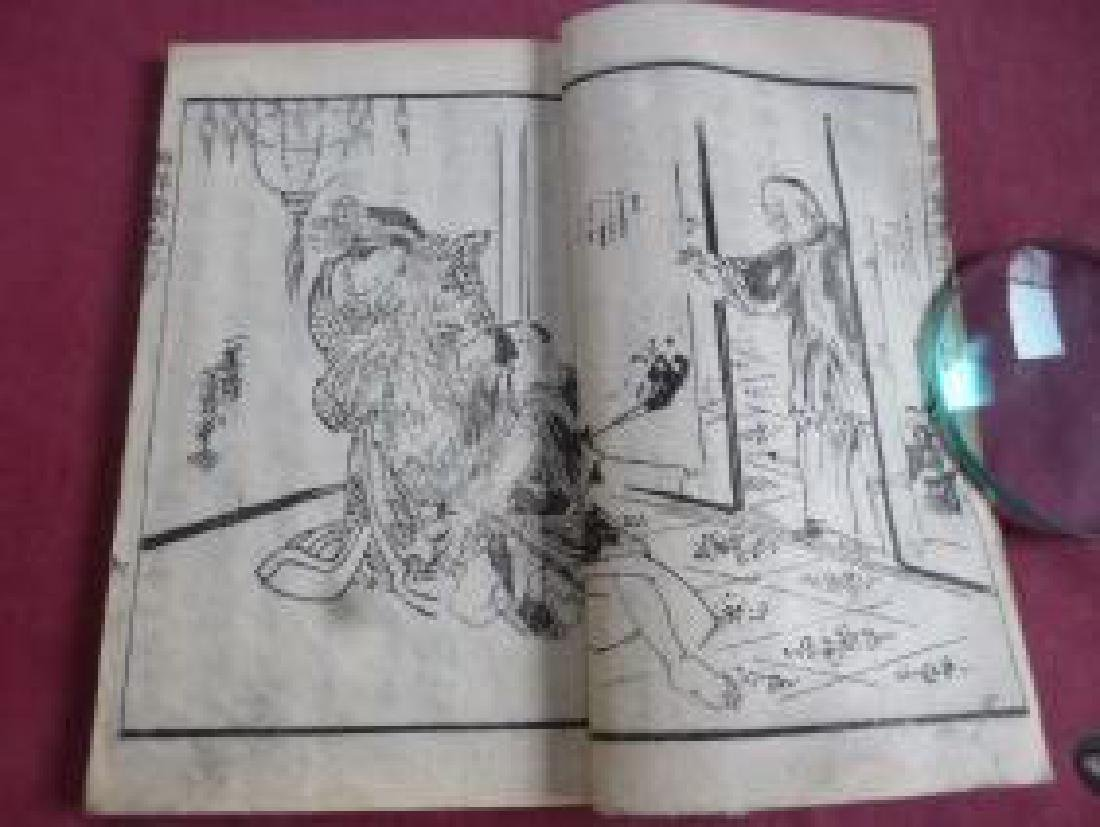 OLD JAPANESE WOODBLOCK PRINT BOOK FROM THE EARLY MEIJI