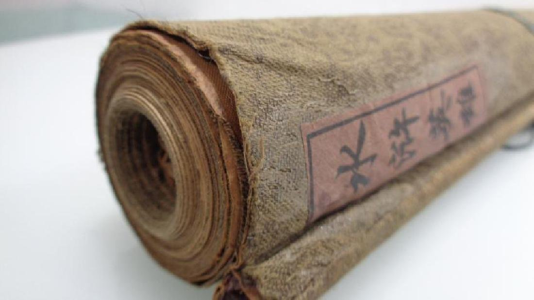 Large Chinese Scroll Signed-Stamped-108C-