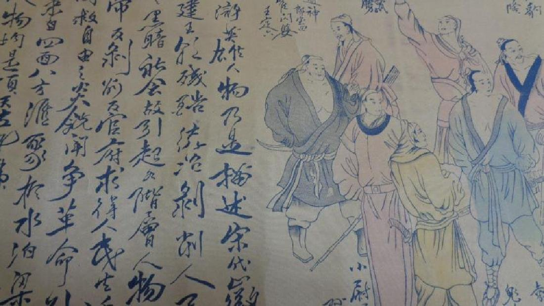 Large Chinese Scroll Signed-Stamped-108C- - 5
