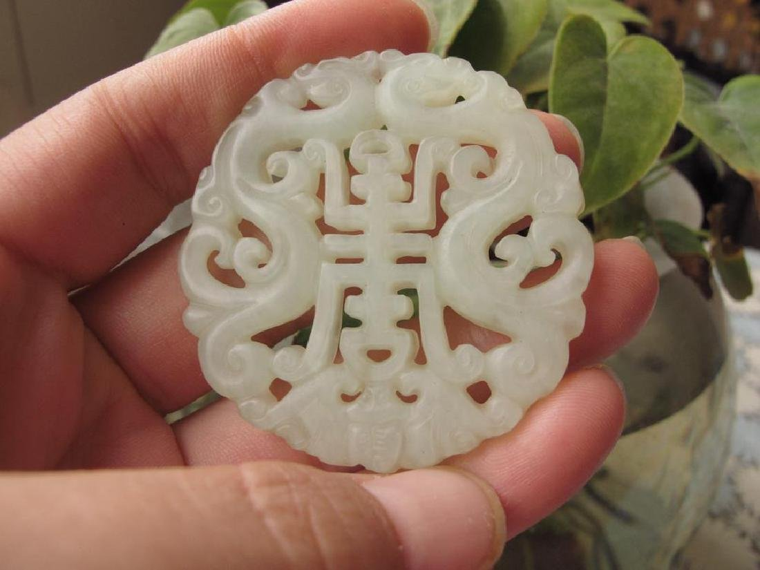 Natural Carved Jade Chinese Medallion.45 x 5 mm - WT:19